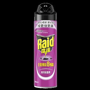:raidpesticide: